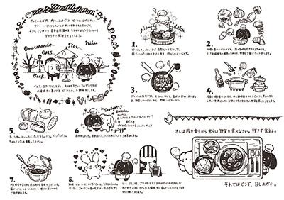 ふじのきさんランチョン.jpg